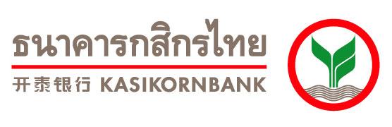 kasikornbank-pcl